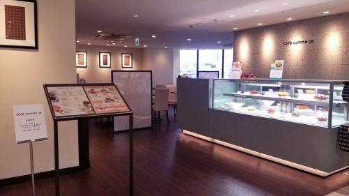 札幌には1店舗のカフェコムサ!旬のフルーツのタルトを贅沢に味わえる