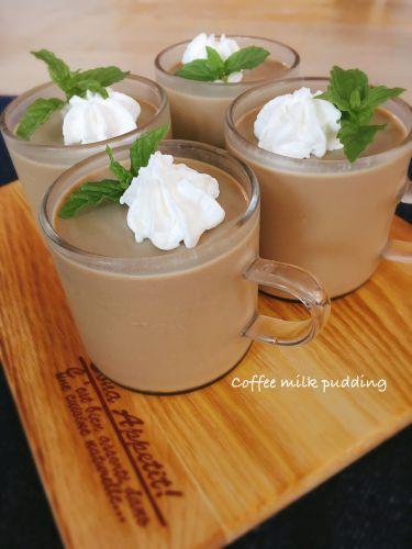 ゼラチンで簡単に!とろける美味しさコーヒー牛乳プリン