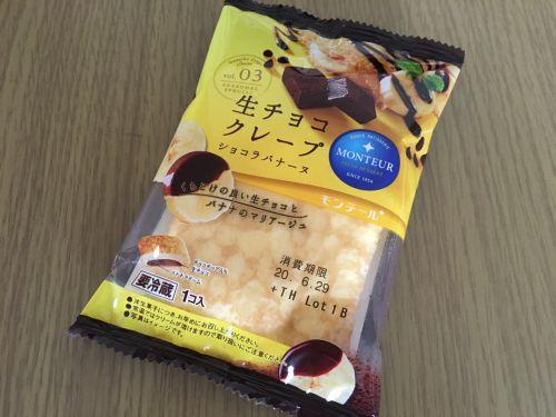 生チョコクレープ  ショコラバナーヌ