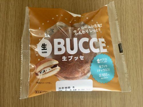 Uchi Café 生ブッセ(ティラミス)