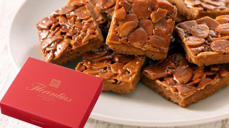 紀ノ國屋の自家製フランス菓子「アーモンドフロランタン」 -- クッキーとキャラメルの黄金比!
