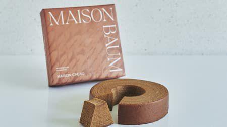 【予約開始】店舗限定「MAISON BAUM ミルクチョコレートバウムクーヘン」