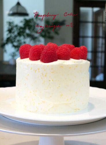 自分で作るしかないラズベリーのケーキ