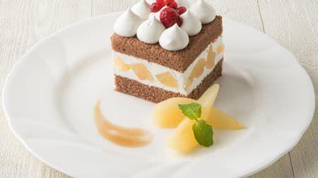 タカノフルーツバーに「洋梨のショートケーキ」 -- 11月の予約特典!