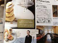 10月30日 本日のパンケーキ
