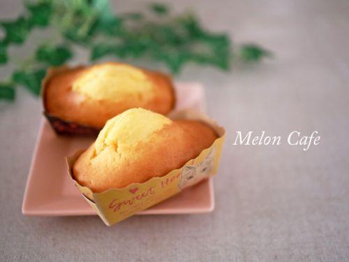ホットケーキミックスの簡単マドレーヌ(たっぷりサクふわ♪)☆紙製の型使用、基本混ぜて焼くだけ