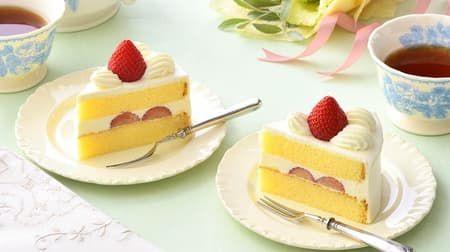 【本日キャンペーン開始】銀座コージーコーナー「苺のショートケーキ」「コージープリンセス」10%オフ