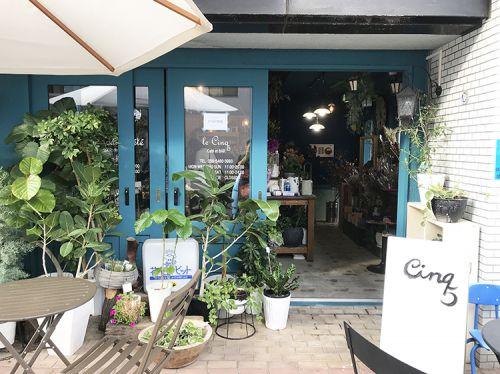 Le cinq5 ルサンク 花屋さんのオシャレカフェ パフェやランチが人気だよ 広島市西区三篠町 横川駅