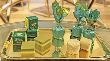 【本日発売】ヴェンキ チョコレート「メディテラーネオ トリュフ」と「クレミノ 抹茶」
