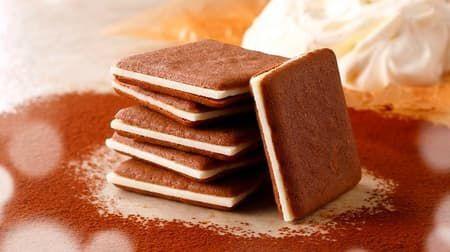 【本日発売】東京ミルクチーズ工場「ショコラ&マスカルポーネクッキー」