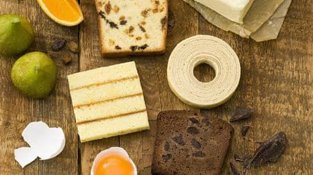 膨張剤を使わずふわふわ「純正バターパウンドケーキ」ユーハイムから!バターにもこだわり