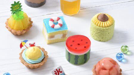 【本日発売】銀座コージーコーナー「サマーホリデー(9個入)」プチケーキ詰め合わせ