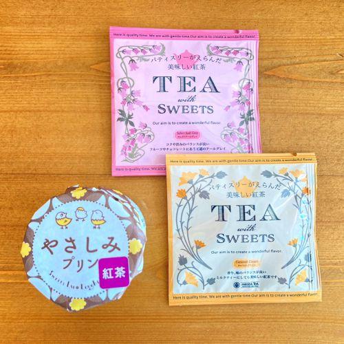 プリン屋ですけど、紅茶も好きなんです
