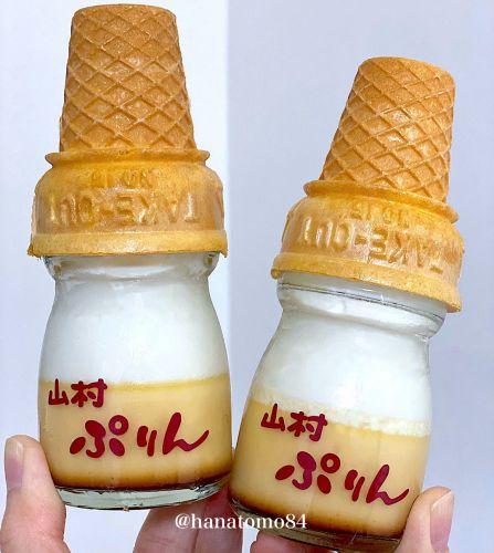 この組み合わせは反則だよ~!伊勢「山村乳業」のプリンソフトが悪魔級の美味しさだった!
