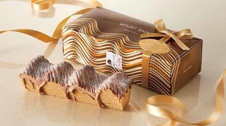ねんりん家「マウントバーム モンブラン・デコ」栗風味ショコラがけ!とにかく栗づくし