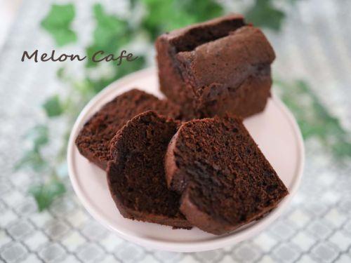 簡単3STEP☆ホットケーキミックスとココアで本格チョコレートケーキ♪